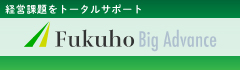 Fukuho Big Advance